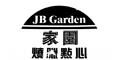JB Garden Menu