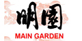 Main Garden menu and coupons