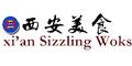 Xi'an Sizzling Woks Menu