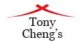 Tony Cheng's Chinatown Menu
