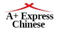A+ Express Chinese Menu
