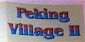 Peking Village II menu and coupons